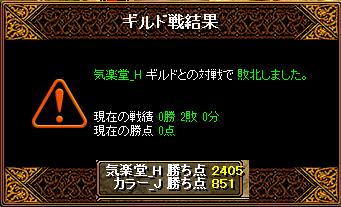 RedStone 16.02.23[03]