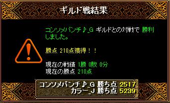 RedStone 16.02.24[02]