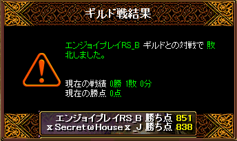 RedStone 16.02.25[03]