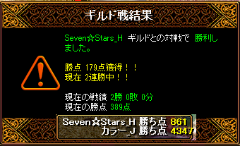 RedStone 16.02.29[02]