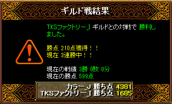 RedStone 16.03.01[04]