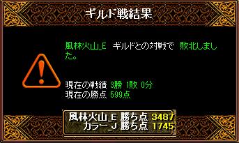 RedStone 16.03.02[05]