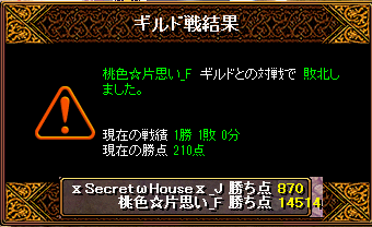 RedStone 16.03.06[02]
