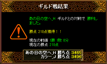 RedStone 16.03.08[04]