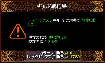 RedStone 16.03.09[03]