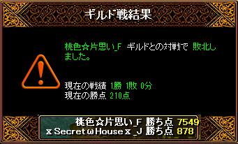 RedStone 16.03.13[02]