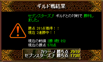 RedStone 16.03.15[03]