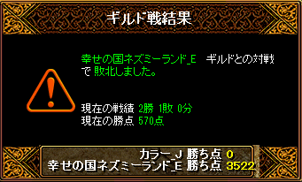 RedStone 16.03.16[03]