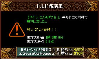 RedStone 16.03.17[04]