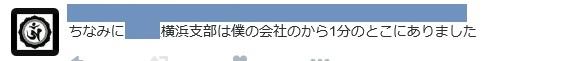 B20160326_6.jpg