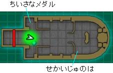 鉄の箱舟研究室