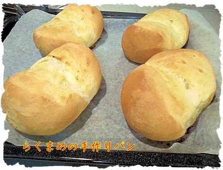 ハンドメイドパンでござる
