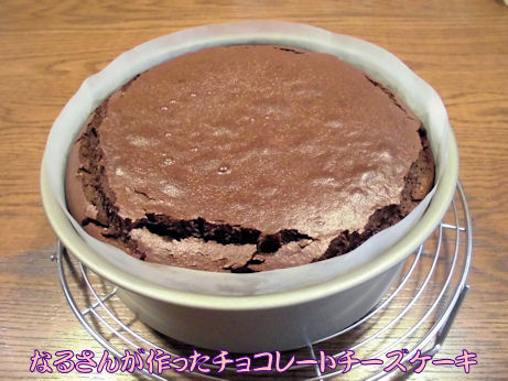 なる人ケーキ