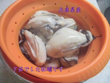 大きな牡蠣です