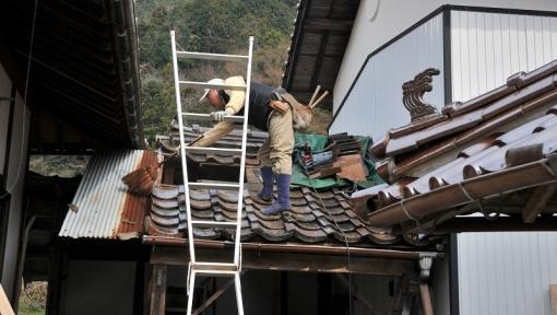 7791屋根修理163301