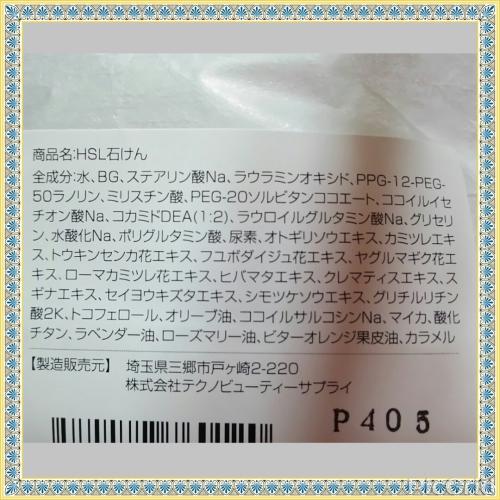 moblog_35310427.jpg