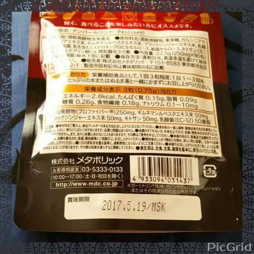 moblog_a326ca03.jpg