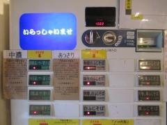 【新店】荒町商店中華そば ふじやま-3
