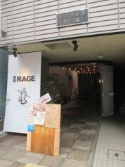 麺尊 RAGE【壱参】-1