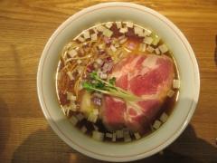 麺尊 RAGE【壱参】-4