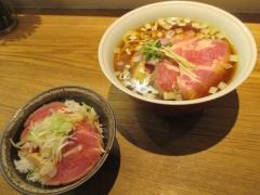 麺尊 RAGE【壱参】-5