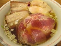 麺尊 RAGE【壱参】-7