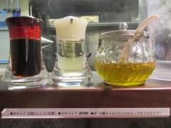 麺屋 ねむ留-12