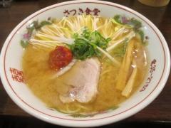 米沢ラーメン さつき食堂【弐】-4