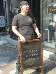 豚骨一燈【壱四】-3