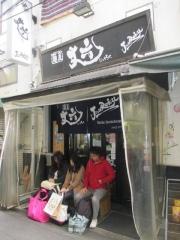麺屋 丈六-1