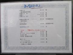 麺屋 丈六-9