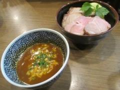 煮干しつけ麺 宮元【参】-3