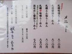 【新店】福家-3