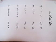 【新店】福家-4