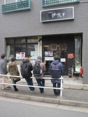 中華ソバ 伊吹【壱百参】-1