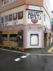 ラーメン屋 カネキッチン-1