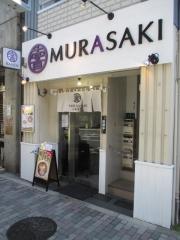 【新店】RAMEN 赤青 MURASAKI-1