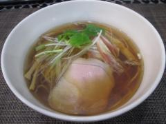 【新店】RAMEN 赤青 MURASAKI-4