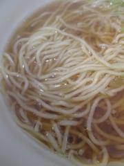 【新店】RAMEN 赤青 MURASAKI-7