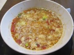 【新店】麺や 五山-19