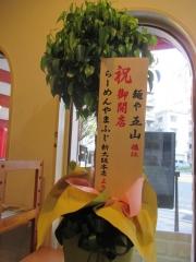 【新店】麺や 五山-20