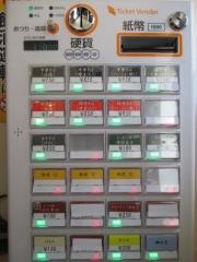 【新店】麺屋TAKA-2