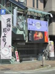 らぁめん矢 ロックンビリースーパーワン【四】-1