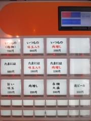 【新店】いつもの ねかせ屋-2