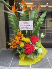 【新店】いつもの ねかせ屋-13