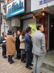 【新店】塩生姜らー麺専門店 MANNISH-1