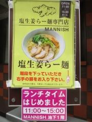 【新店】塩生姜らー麺専門店 MANNISH-2