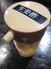 【新店】塩生姜らー麺専門店 MANNISH-13