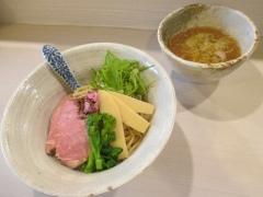 麺処 きなり【六】-7