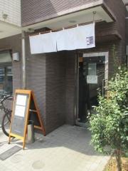 麺処 晴【弐弐】-11